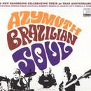 Brazilian Soul thumbnail