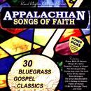 Appalachian Songs Of Faith: Power Picks thumbnail