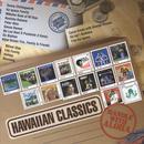 Hawaiian Classics thumbnail
