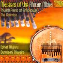 Masters Of The African Mbira thumbnail