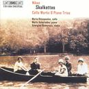 Nikos Skalkottas: Cello Works & Piano Trios thumbnail