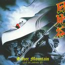 Live At Hibiya '85 thumbnail