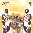 Jsan And The Analogue Sons thumbnail