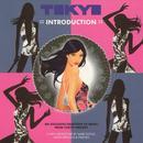 Tokyo: Introduction thumbnail