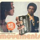 Movements: 14 Deep Funk Pearls thumbnail