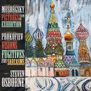 Mussorgsky: Pictures At An Exhibition thumbnail