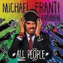 All People (Deluxe) thumbnail
