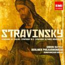 Stravinsky: Symphony Of Psalms/Symphony In C/Symphony In Three Movements thumbnail