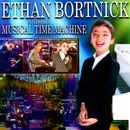 Ethan Bortnick & His Musical Time Machine thumbnail