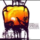 Spiritual Garden thumbnail