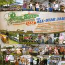 The All-Star Jam - Live At Graves Mountain thumbnail