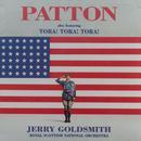 Patton - Also Featuring Tora! Tora! Tora! thumbnail