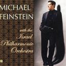 Michael Feinstein With The Israel Philharmonic Orchestra thumbnail