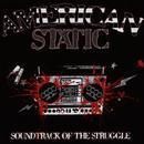 Soundtrack To The Struggle... thumbnail