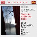 Ma Sicong: Music for Violin and Piano thumbnail
