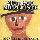 I'm On The Right Track thumbnail