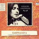 Sampradya: Carrying Forward A Tradition... thumbnail