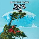 Heaven & Earth thumbnail