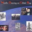 Wonder Dancing On Global Bop thumbnail