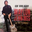 Goin' Down Rockin: The Last Recordings thumbnail