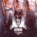 15 Anos De Corazon thumbnail