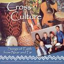 Songs Of Faith From Near And Far thumbnail
