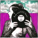 #1 In Heaven (Azari & III Remix) (Single) thumbnail