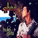 Hula Girls thumbnail